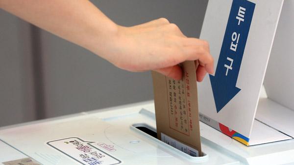 """유권자 92% """"사전투표, 투표참여에 도움됐다"""""""