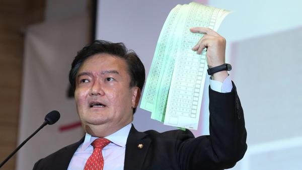 민경욱 '사전투표 조작 의혹' 다시 제기