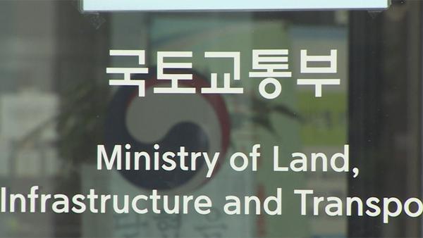 LH 투기에도 … 4 월 신규 택지 '공급 중단없는 추진'발표