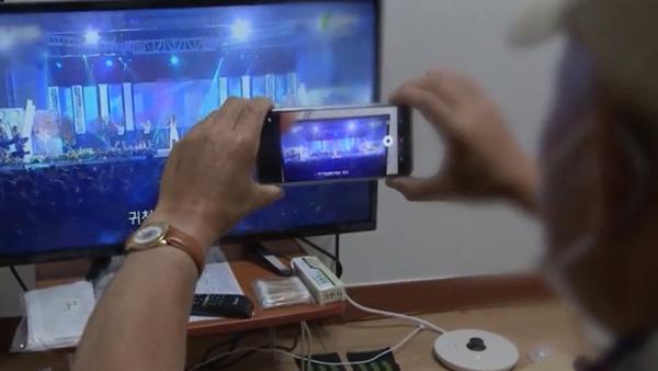 지하 단칸방 사는 중국동포 등친 KT…1년 통신료 317만원 환급