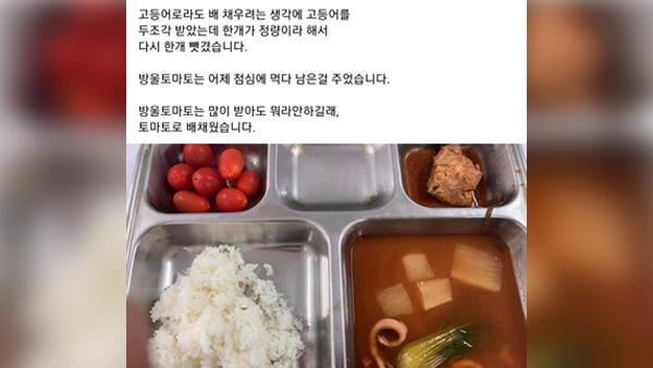 잇따른 부실급식 폭로…서욱 장관