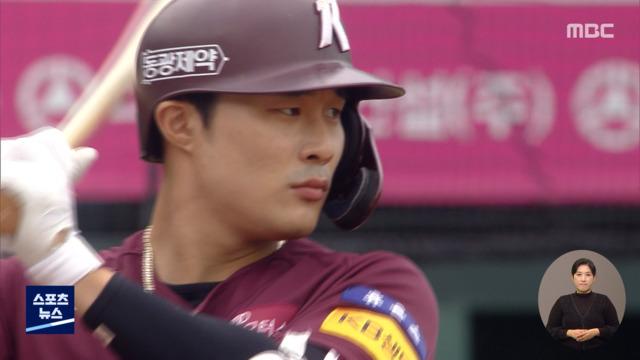김하성, 샌디에이고 … '승자 후보서든 어워드'
