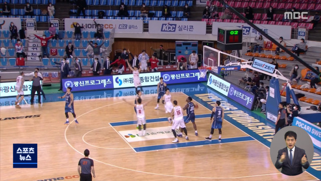 0.4 초 남음 성공 … '13 연승 신기록 그만'