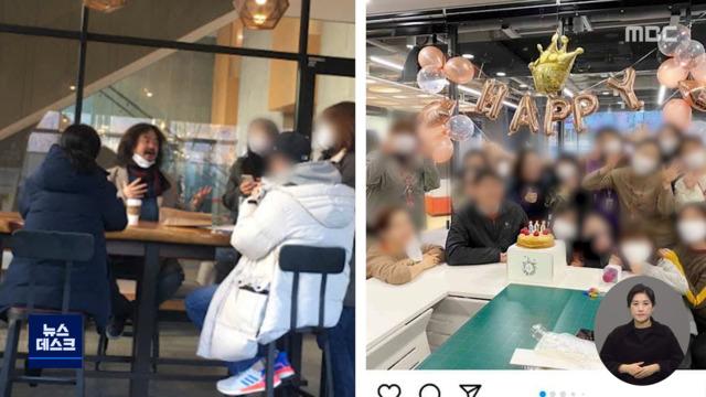김어준 안좋아, TV 조선 괜찮아 … 고무 밴드 벌금 논란