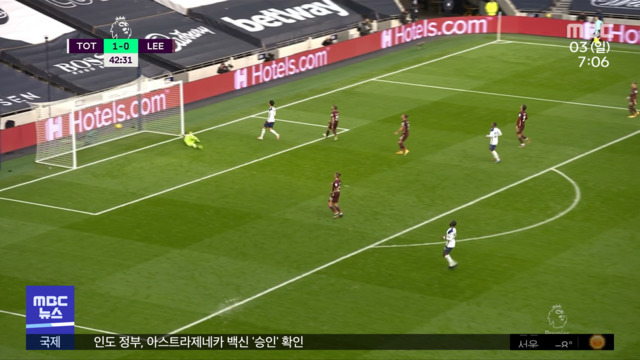 손흥 민, 올해의 첫 경기에서 '토트넘 100 골'달성