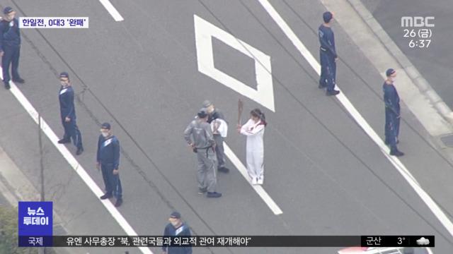 성화 봉송 중 꺼진 불길 … 도쿄 올림픽 시작이 불안한가?
